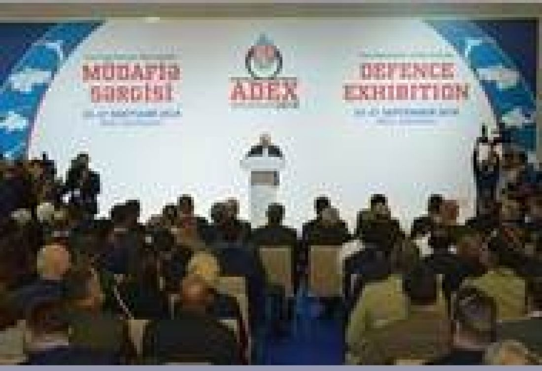 ADEX - About Exhibition